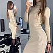 Вязаное длинное платье - резинка в расцветках (р. S - XL) 83ty1695, фото 5