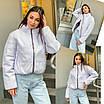 Короткая демисезонная куртка - баллон из экокожи с воротником стойкой (р.р S - L) 5ki511, фото 7