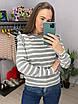 Женский полосатый свитер с рюшами на плечах (р. 42-46) 33dm986, фото 2