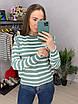 Женский полосатый свитер с рюшами на плечах (р. 42-46) 33dm986, фото 4