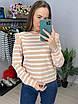 Женский полосатый свитер с рюшами на плечах (р. 42-46) 33dm986, фото 6