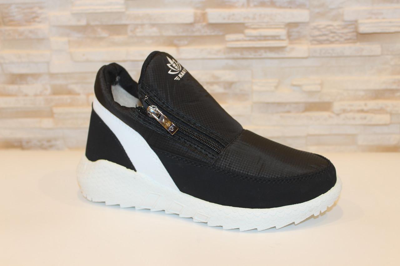 Кросівки зимові жіночі чорні дутики С833