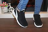 Кросівки зимові жіночі чорні дутики С833, фото 7
