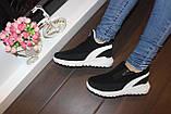 Кросівки зимові жіночі чорні дутики С833, фото 10