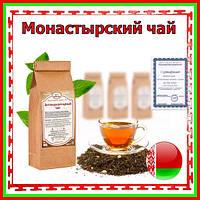 Монастырский чай Желудочный (Фиточай поджелудочный) для Панкреатита, лечебный чай, травяной сбор, 100 г.