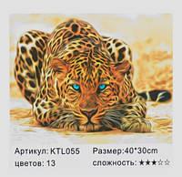 Картина по номерам Леопард KTL 0055 размер 40*30 см, зарисовка полная, на подрамнике
