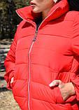 Куртка женская красная демисезонная код П200, фото 6