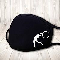 Детская многоразовая (респиратор) защитная маска на лицо с принтом Художественная гимнастика