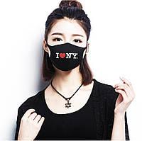 Многоразовая (респиратор) защитная маска на лицо с принтом I love NY.