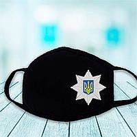 Маска многоразовая защитная на лицо с эмблемой Национальной полиции Украины (Національна Поліція України)