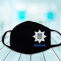 Маска многоразовая защитная на лицо с эмблемой Национальной полиции Украины (Національна Поліція України) 2