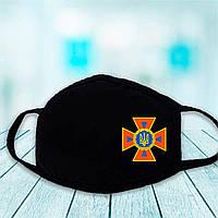 Маска многоразовая защитная с эмблемой Державної служби України з надзвичайних ситуацій (МЧС)