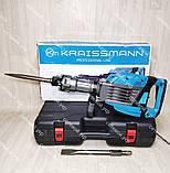 Профессиональный Отбойный молоток KRAISSMANN 2000 AH 45 Дж, фото 3