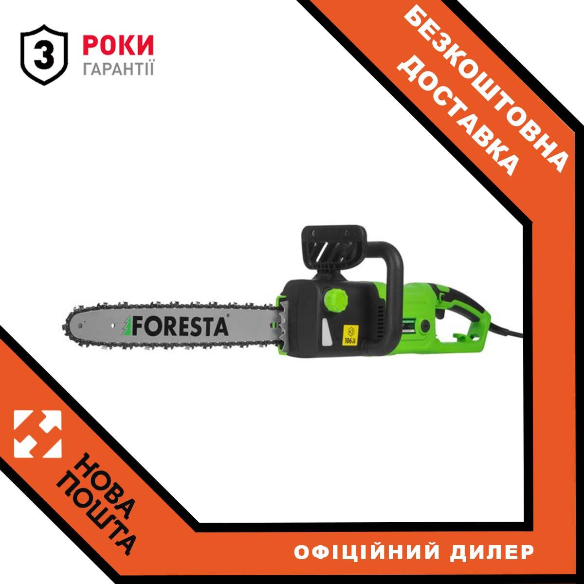 Електропила ланцюгова Foresta FS-2740DS