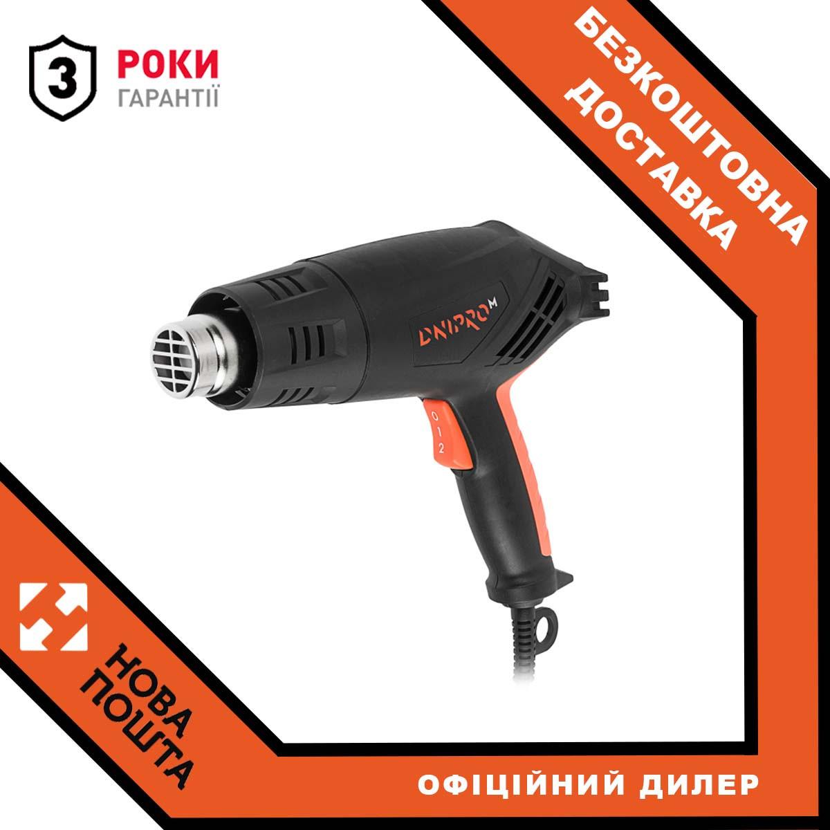 Фен промисловий Dnipro-M GH-200