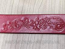 Шкіряний ремінь ручної роботи з тисненням (червоного кольору), фото 3