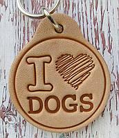 Брелок кожаный для ключей I Love Dogs Я люблю своих собак:), фото 1