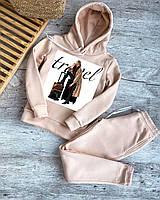 Теплый спортивный костюм с накаткой: худи и штаны на завязках (р. 42-44) 27msp1162, фото 1