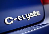 Эмблема надпись багажника Citroen C-elysee, фото 1