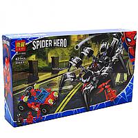 Конструктор Lari «Спайдермен» Super Heroes Marvel Comics Краулер Венома, 431 деталь (11502)