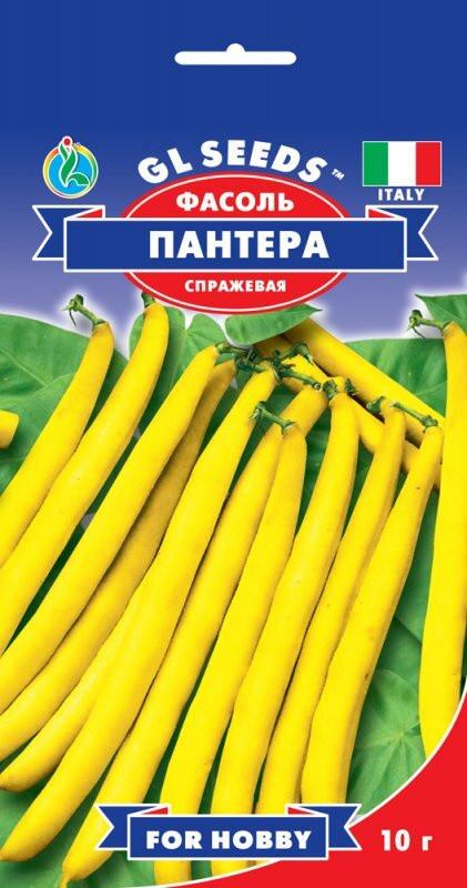 Семена Фасоли спаржевой Пантера (10г), For Hobby, TM GL Seeds