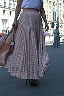 Юбка плиссе полное солнце Нюдовый горох, фото 1