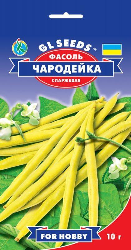 Семена Фасоли спаржевой Чародейка (10г), For Hobby, TM GL Seeds