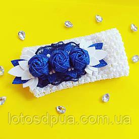 Детская повязка на голову (с синими розами из глиттерного фоамирана)