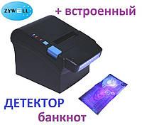 1 год гарантия Чековый принтер ZYWELL ZY-906 Ethernet USB COM + ДЕТЕКТОР БАНКНОТ авто обрез 80мм, фото 1