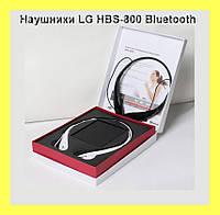 Наушники LG HBS-800 Bluetooth!Акция, фото 1