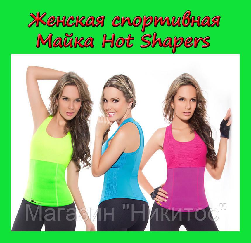 Sale! Женская спортивная Майка Hot Shapers ЧЕРНЫЙ размер 3XL
