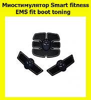Миостимулятор Smart fitness EMS fit boot toning!АКЦИЯ, фото 1