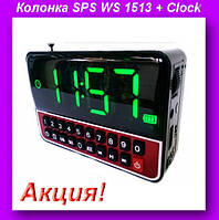 Моб.Колонка SPS WS 1513 + Clock,Часы-акустика SPS WS 1513 + Clock bluetooth,Мобильная колонка!Акция, фото 1