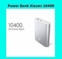 Power Bank Xlaomi 10400!Акция, фото 1