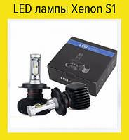 LED лампы Xenon S1 (без радиатора) H4 Ксенон!Акция, фото 1