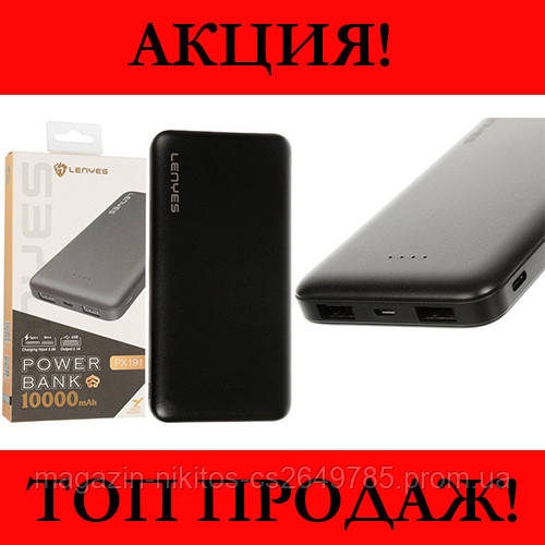 Power bank LENYES PX191 10000mAh