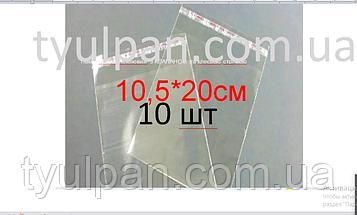 Пакет с клейкой лентой  разм 10,5 *20см для кондитерских изделий Упаковка пакеты для пряника 10шт