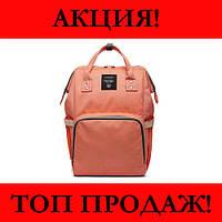Сумка-рюкзак для мам LeQueen, фото 1