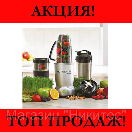 Блендер кухонный Nutribullеt Prime 1000W