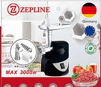 Электромясорубка с насадкой для томатов Zepline ZP-003 3000 Вт, Мясорубка с соковыжималкой белая черная