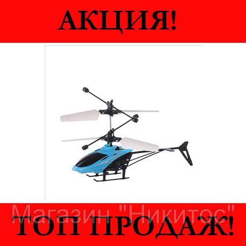 Вертолет летающий 396
