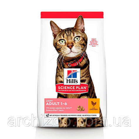HILL'S SCIENCE PLAN Adult Light Сухой Корм для Котов с Курицей - 1,5 кг, фото 2