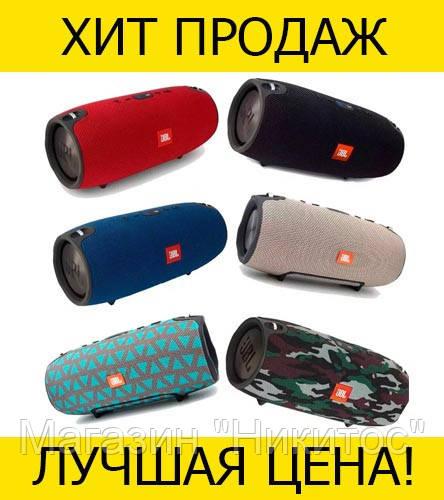 Sale! Колонка JВL EXTREME mini  СИНЯЯ