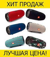 Sale! Колонка JВL EXTREME mini  СИНЯЯ, фото 1