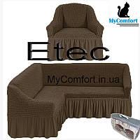 Чехол на угловой диван и кресло. Коричневый