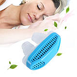 Фильтр для носа 2 в 1 Anti Snoring and Air Purifier-синий. Антихрап, фото 6