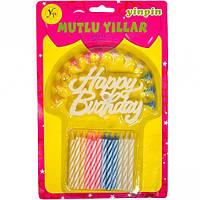 Свечи для торта, Happy Birthday, 12 шт