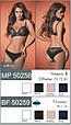 Комплект женского нижнего белья LaVivas 50258/50259, цвет Черный, размер бюстгальтера 70B, размер трусиков М, фото 5