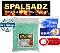 Средство для чистки котлов 1кг. и дымоходов от смолы и сажи Спалсадс SPALSADZ