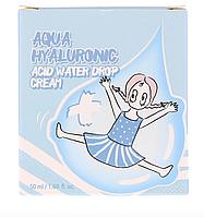 Увлажняющий крем с гиалуроновой кислотой (Aqua Hyaluronic Acid Water Drop Cream) 50 мл